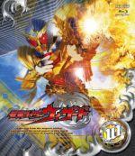 仮面ライダーウィザード VOL.10(Blu-ray Disc)(BLU-RAY DISC)(DVD)