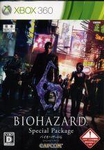 バイオハザード6 スペシャルパッケージ(DVD付)(ゲーム)