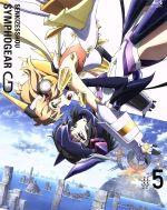 戦姫絶唱シンフォギアG 5(Blu-ray Disc)(BOX、ブックレット、特典CD付)(BLU-RAY DISC)(DVD)