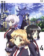 戦姫絶唱シンフォギアG 4(Blu-ray Disc)(BOX、ブックレット、特典CD付)(BLU-RAY DISC)(DVD)