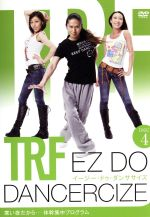 TRF EZ DO DANCERCIZE DISC4 寒い夜だから… 体幹集中プログラム(通常)(DVD)