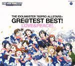 THE IDOLM@STER 765PRO ALLSTARS+GRE@TEST BEST!-LOVE&PEACE!-(2Blu-spec CD2)(通常)(CDA)