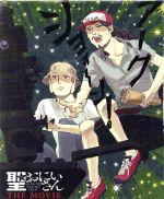 聖☆おにいさん(完全生産限定版)(Blu-ray Disc)(三方背BOX、特典ディスク、ブックレット付)(BLU-RAY DISC)(DVD)