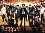 舞台 タンブリング vol.4(通常)(DVD)