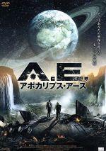 A.E.アポカリプス・アース(通常)(DVD)