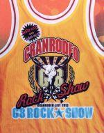GRANRODEO LIVE 2013 G8 ROCK☆SHOW(Blu-ray Disc)(BLU-RAY DISC)(DVD)