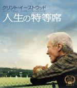 人生の特等席(Blu-ray Disc)(BLU-RAY DISC)(DVD)