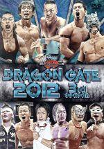 DRAGON GATE 2012 3rd season(通常)(DVD)