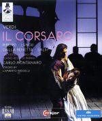 ヴェルディ:歌劇「海賊」(Blu-ray Disc)(BLU-RAY DISC)(DVD)