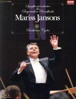 ベートーヴェン:交響曲全曲演奏会ブルーレイBOX(Blu-ray Disc)(BLU-RAY DISC)(DVD)