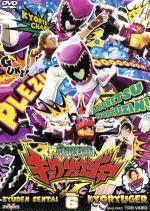 スーパー戦隊シリーズ 獣電戦隊キョウリュウジャー VOL.6(通常)(DVD)