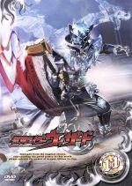 仮面ライダーウィザード VOL.11(通常)(DVD)