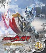 仮面ライダーウィザード VOL.11(Blu-ray Disc)(BLU-RAY DISC)(DVD)