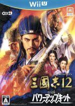 三國志12 with パワーアップキット(ゲーム)