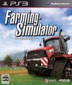 Farming Simulator(ゲーム)