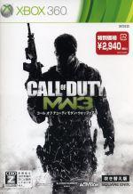コール オブ デューティ モダン・ウォーフェア3(吹き替え版)(ゲーム)