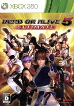 DEAD OR ALIVE5 Ultimate(ゲーム)
