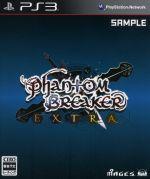 ファントムブレイカー:エクストラ <初回限定版>(F.A戦略解析書(ゲームガイドブック)、サウンドトラックCD付)(初回限定版)(ゲーム)