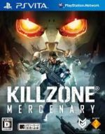 KILLZONE: MERCENARY(ゲーム)