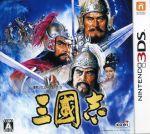 三國志(ゲーム)