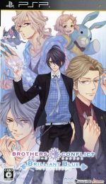 BROTHERS CONFLICT Brilliant Blue(ゲーム)