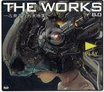 THE WORKS~志倉千代丸楽曲集~8.0(通常)(CDA)
