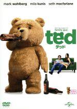 テッド(DVD)