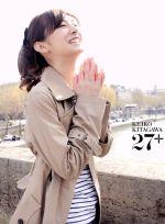 北川景子 Making Documentary 27+(通常)(DVD)