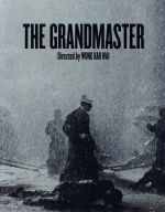 グランド・マスター スチールケース仕様(Blu-ray Disc)(BLU-RAY DISC)(DVD)