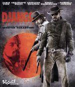 ジャンゴ 繋がれざる者 ブルーレイ&DVDコンボ(Blu-ray Disc)(BLU-RAY DISC)(DVD)