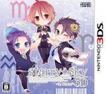 Starry☆Sky ~in Winter~ 3D(ゲーム)
