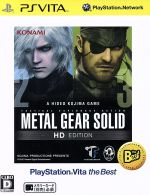 METAL GEAR SOLID HD エディション PlayStationVita the Best(ゲーム)