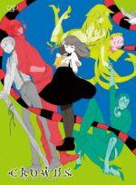 GATCHAMAN CROWDS Blu-ray BOX(Blu-ray Disc)(三方背、ブックレット付)(BLU-RAY DISC)(DVD)