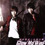 Dear Girl~Stories~:Glow My Way(通常)(CDS)