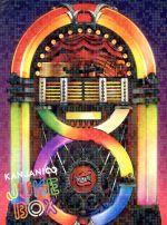 JUKE BOX(初回限定盤B)(DVD付)(フォトブックTAKOYAKI ver.、特典DVD1枚付)(通常)(CDA)