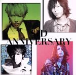 ANNIVERSARY(初回生産限定版A)(特典DVD1枚付)(通常)(CDS)