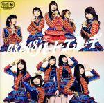 ハート・エレキ(Type 4)(DVD付)(通常)(CDS)
