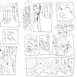 超越的漫画(通常)(CDA)