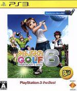 みんなのGOLF6 PlayStation3 the Best(ゲーム)