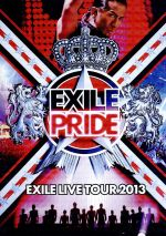 "EXILE LIVE TOUR 2013 ""EXILE PRIDE""(3DVD)(通常)(DVD)"