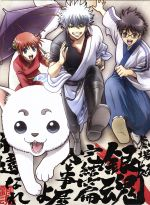 劇場版 銀魂 完結篇 万事屋よ永遠なれ(完全生産限定版)(Blu-ray Disc)