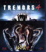 トレマーズ4(Blu-ray Disc)(BLU-RAY DISC)(DVD)