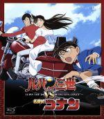 ルパン三世 TVスペシャル特別企画 ルパン三世VS名探偵コナン(Blu-ray Disc)(BLU-RAY DISC)(DVD)