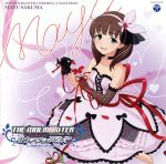 THE IDOLM@STER CINDERELLA MASTER 021 佐久間まゆ(通常)(CDS)