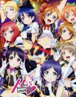 ラブライブ! μ's 3rd Anniversary LoveLive!(Blu-ray Disc)(BLU-RAY DISC)(DVD)