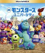 モンスターズ・ユニバーシティ MovieNEX ブルーレイ+DVDセット(Blu-ray Disc)(BLU-RAY DISC)(DVD)