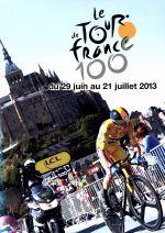 ツール・ド・フランス2013 スペシャルBOX(三方背BOX付)(通常)(DVD)