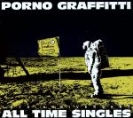 "PORNOGRAFFITTI 15th Anniversary""ALL TIME SINGLES""(初回生産限定盤)(DVD付)(特典DVD1枚、三方背ケース付)(通常)(CDA)"
