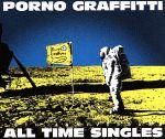 """PORNOGRAFFITTI 15th Anniversary""""ALL TIME SINGLES""""(通常)(CDA)"""