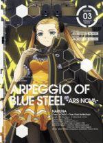 TVアニメーション 蒼き鋼のアルペジオ-アルス・ノヴァ-第3巻(Blu-ray Disc)(BLU-RAY DISC)(DVD)